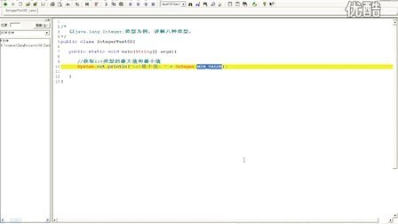133_动力节点_Java培训_java视频_java教程_Integer类详细讲解
