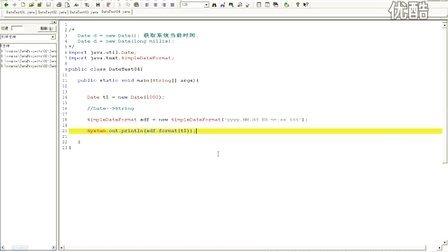 140_动力节点_Java_java视频_java教程_当前时间的前10分钟的时间