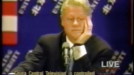 克林顿1998年北大演讲 回答问题(2)