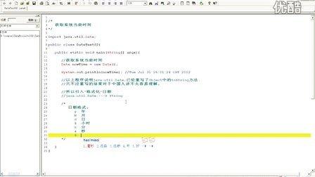 138_动力节点_java视频_java教程_SimpleDateFormat格式化日期
