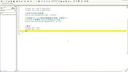 136_动力节点_Java培训_java基础视频_java教程_自动拆箱