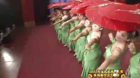 太谷县2012年首届春节联欢晚会5