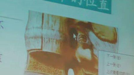王斯老师主讲小关节错位是人类健康第一杀手(1)