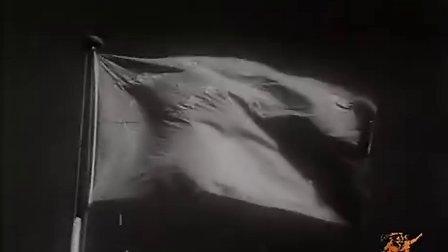 国产经典老电影纪录片--新中国的诞生·1949·