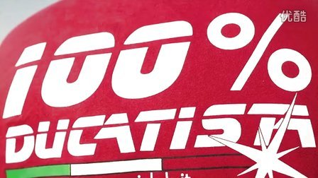 The World of Ducati Clubs  杜卡迪车主俱乐部