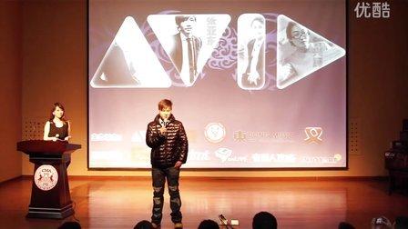 2011 Avid 编曲之王挑战赛颁奖典礼(第五名:李宗驰)