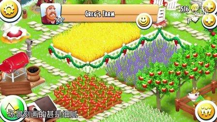 游·评测:《卡通农场》圣诞节在这里狂欢