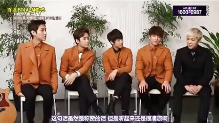 【OC】131210. FTISLAND THE MUSIC INTERVIEW [中字]