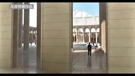 中国建筑-大清真寺项目演示动画