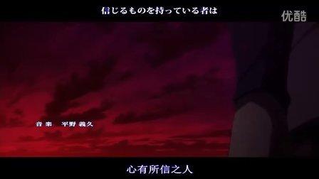 破剑之刃主题曲[Broken_Blade][1280X720]中日文