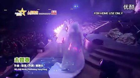 未婚妻 张智霖 (2011演唱会)