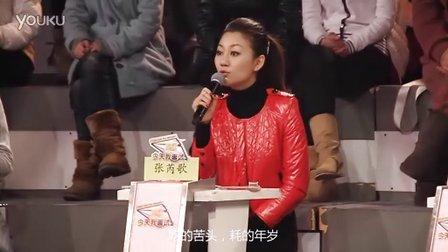 芮歌文化董事长张芮歌对演员最中肯的建议