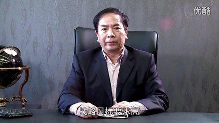 中建海外领导访谈