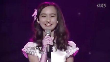 混血小美女香奈儿《童年》130511 中国新声代_高清