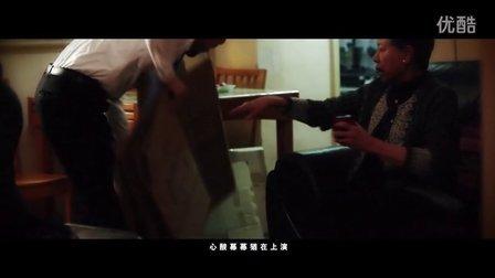 許廷鏗 - 時光