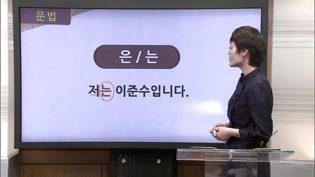 博乐韩国语1-2A