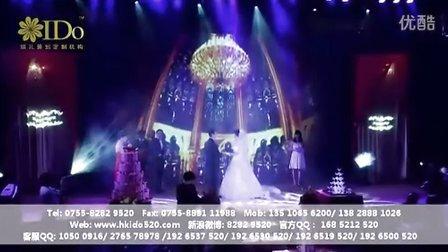 陈先生蚁小姐2011.12.02婚礼 君悦大酒店—香港IDo婚礼制作