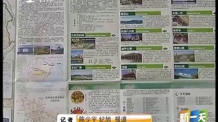 吉林省发行新版城市地图  网格坐标更易寻找目标[新一天]