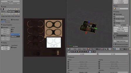 Blender_基礎教程_古董望遠鏡材質製作_7_表面反射貼圖的製作