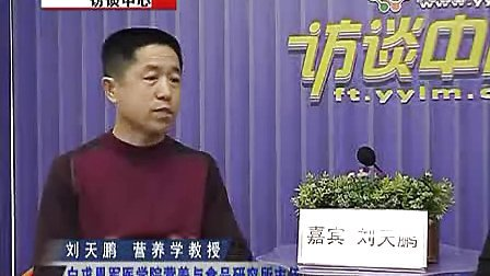 《营养师的职业生涯规划》公共营养师培训报名:15091059870(方老师)