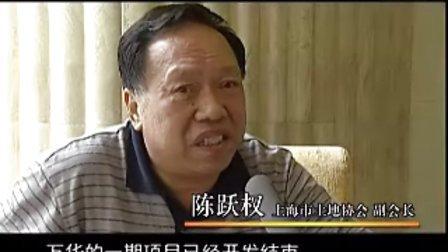 上海房地产第一惊案:上海梅陇镇倒楼事件续集——莲花新村二期