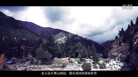 青海省海族蒙古族自治州——乌兰旅游宣传片