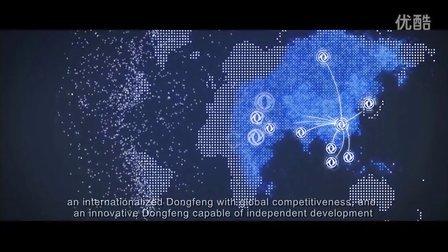 东风雷诺汽车有限公司签字仪式视频