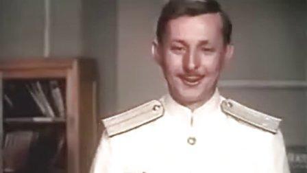 《蓝箭》国语译制片  苏联电影 片 1958年出品 长影译制