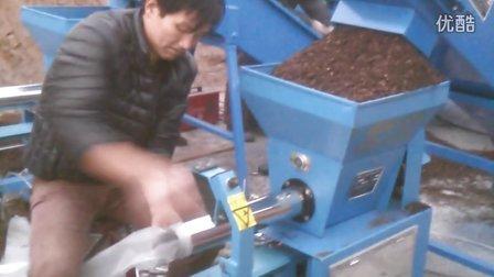 (随州庆丰)全自动装袋机      13774130555