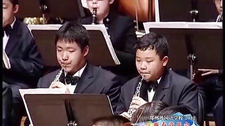 2012交响乐新春音乐会