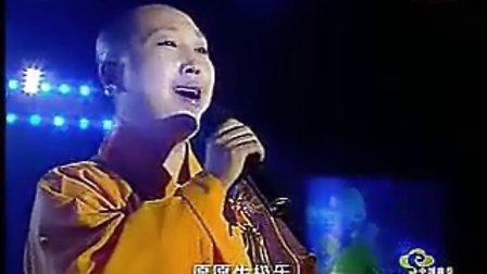 佛教歌曲   李娜 出家后第一次演出