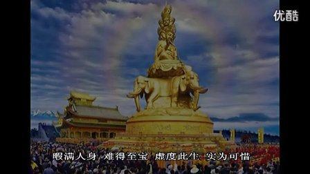 佛教音乐(六字真言颂、六字大明咒-唵嘛呢叭咪吽)