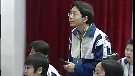 0001.优酷网-Lesson89afamousperson实录广东第三届初中英语优质课比赛