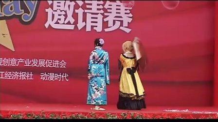动漫时代 金马靴团体潜力奖 《魔术》 苍岚阙动漫社团