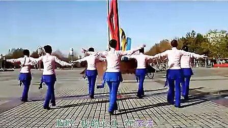 《大声唱》-云裳广场舞
