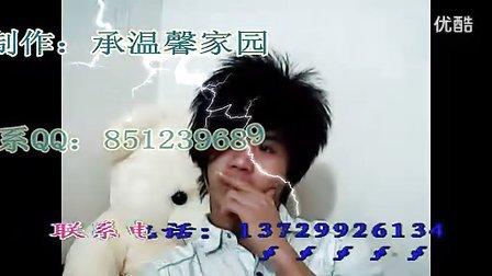 心还是会疼 演唱-歡子 拍攝杭州圖片視頻.flv