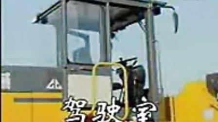 装载机操作培训视频09