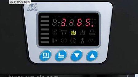 润新阀TM.F63b3_工作原理三维动画