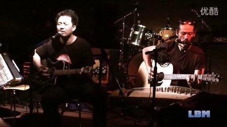 Buyi 布衣 at Dos Kolegas 27.07.2012