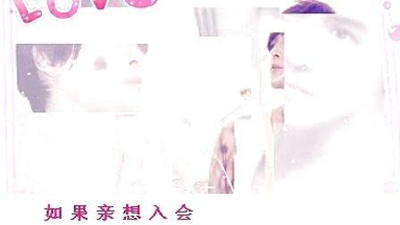 【粉红爱】付辛博-接待片段