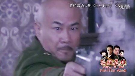 《孤胆英雄》南方电视TVS1第一剧场 敌我对战