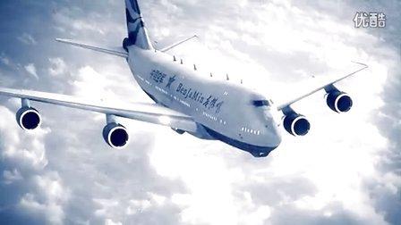 AE云雾穿梭飞机