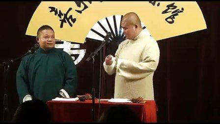 许昌喜乐会相声 我为歌狂 杨晓磊 侯帅