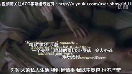 《蔚蓝深海》新曝预告 薇姿洛基演绎古典情欲