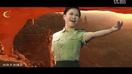 8、<阳光大道>  演唱者:河南新乡赵艳利