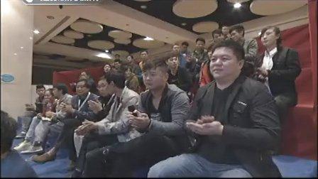 [江苏体育]全国中式台球排名赛苏州站男子决赛 郑宇伯VS张博(1)