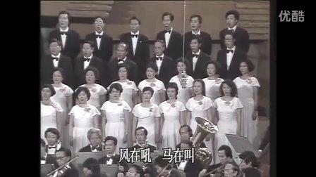 保卫黄河 《黄河大合唱》选曲 演出:中国乐团