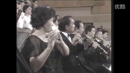 王秀芬 黄河怨 《黄河大合唱》选曲 演出:中国中央乐团