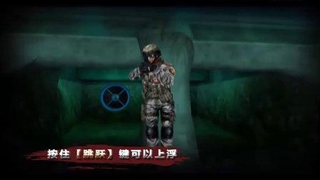 《穿越火线》潜龙危机版本宣传片