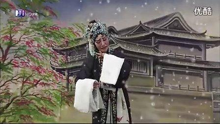 摇滚保姆 -歌仔戏片段_高清